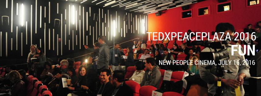 TEDxPeacePlazabanner